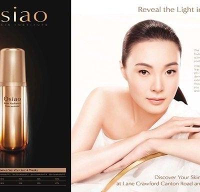 Osiao: Estée Lauder's first Chinese beauty brand