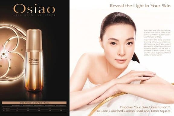 Osiao, Estee Lauder, China, Chinese, skincare, skin care, Project Flow, Hong Kong, Asia